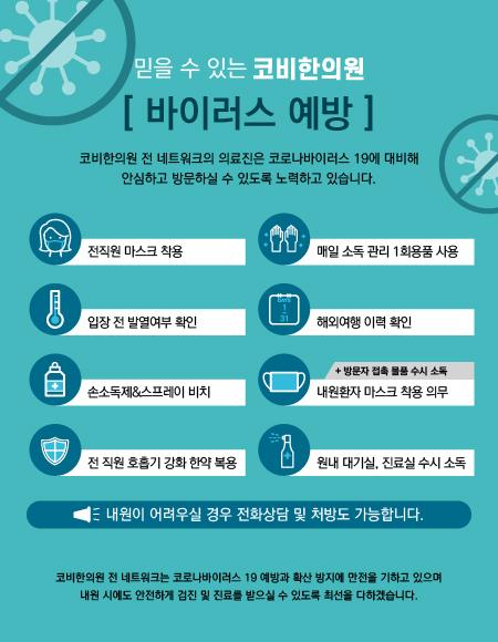 사회적거리두기캠페인_수정.jpg
